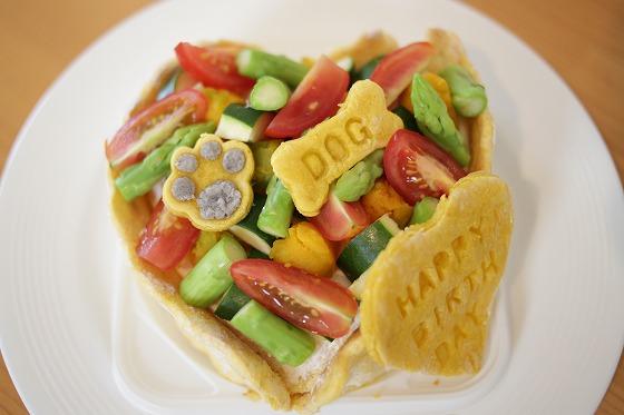 犬用ケーキ野菜