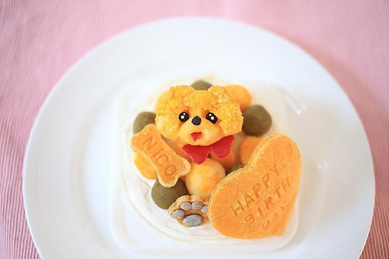 バースデーケーキニコちゃん